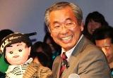 田口昭典先生