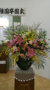 卒園式 花